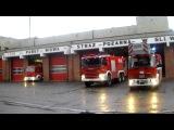Выезд по тревоге пожарного караула г. Гливице Польша