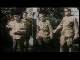 Первая Мировая Война в цвете (серия 6) - разгром на восточном фронте